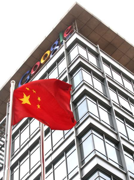 China's new Internet policy debated