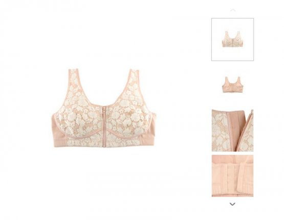 16f907aade The Louise Listening post-mastectomy compression bra designed by Stella  McCartney. All proceeds from sales of this bra will benefit the Hello  Beautiful ...