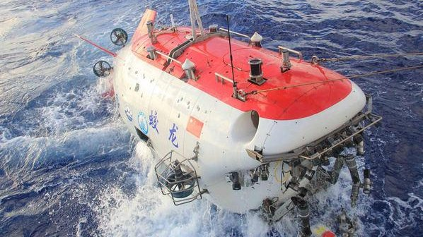 Chinese Set Sub Diving Record
