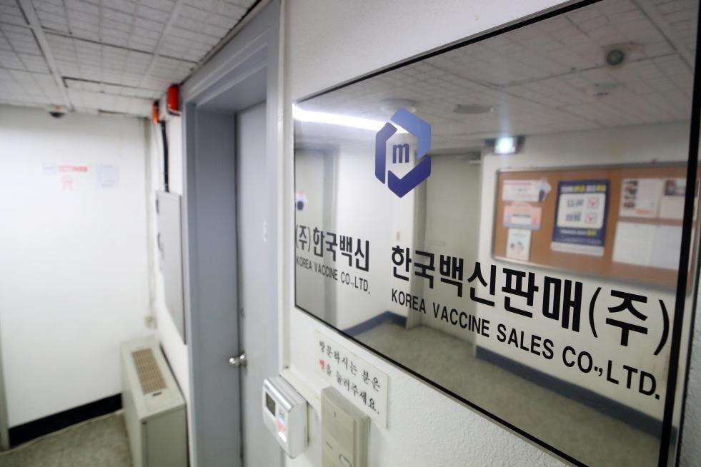 Seoul recalls Japan-manufactured BCG vaccine