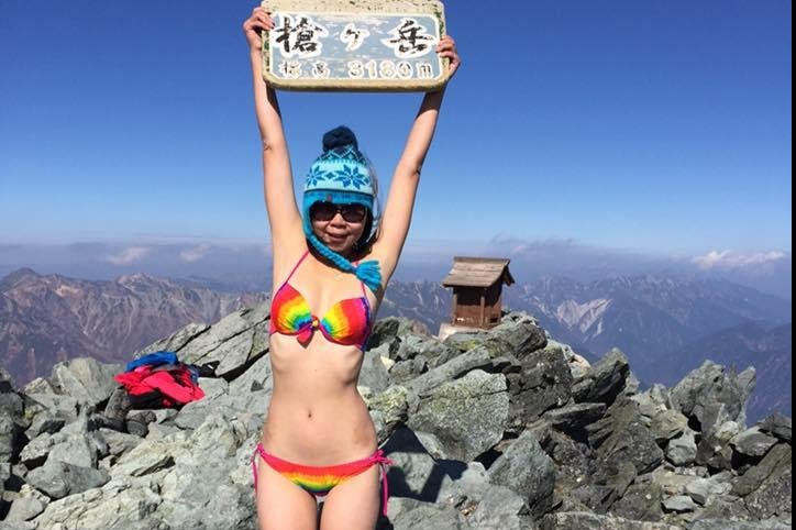 Taiwanese 'bikini climber' Gigi Wu dies after fall into ravine