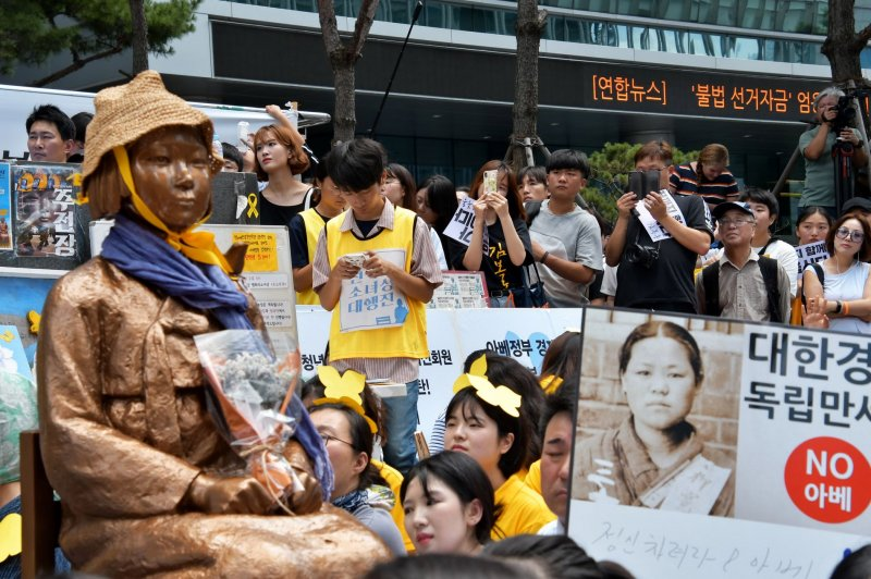 South Koreas comfort women file appeal after court loss.