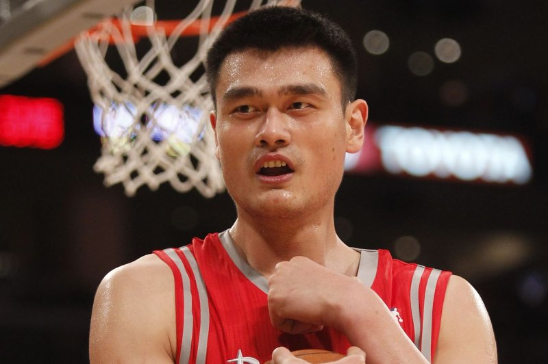 Nba Legend Yao Ming Graduates From College After Seven Years