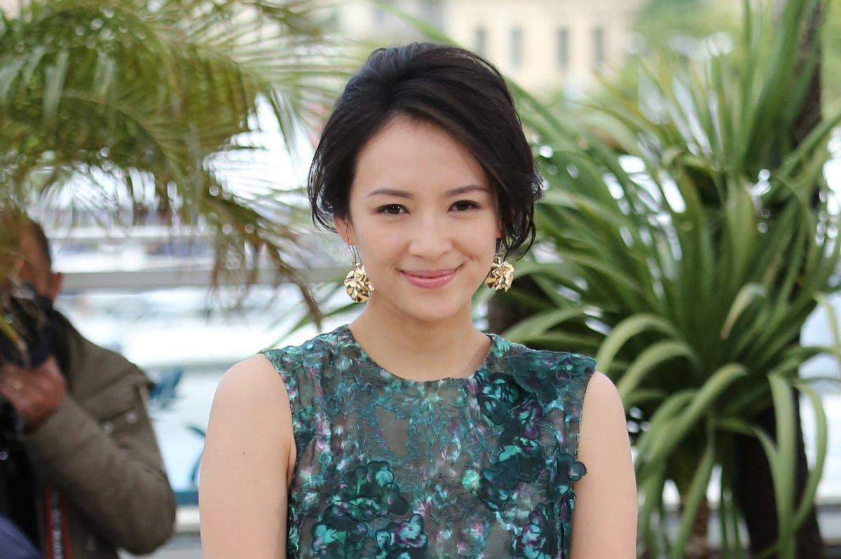 Zhang Ziyi Husband Welcome First Child Upi Com