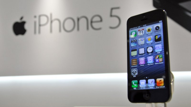 all iphone models release dates new iphone 5s release date expected in august 2013 upi 22718