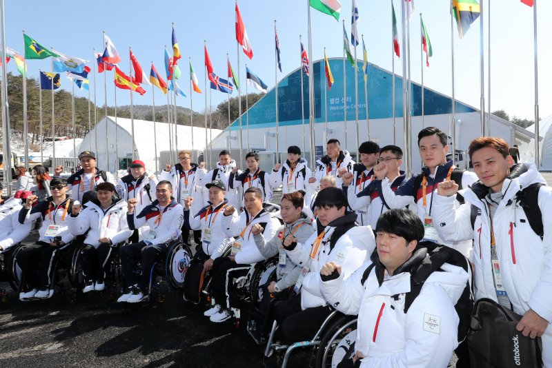 Most South Koreans unsure when the Pyeongchang Paralympics ...