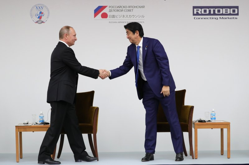 Report: INF withdrawal could impact Japan's Kuril Islands talks