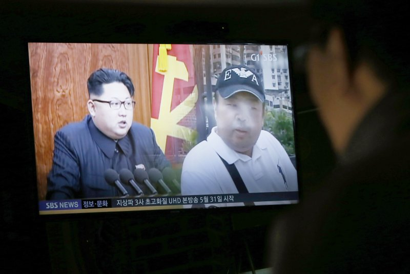 05c89a40 Feb. 19 (UPI) -- South Korea's government alleged the North Korean regime  is involved in the poisoning death of Kim Jong Un 's estranged  half-brother, ...