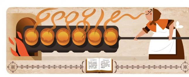 Google is paying homage to cook Hannah Glasse with a new Doodle. Image courtesy of Google