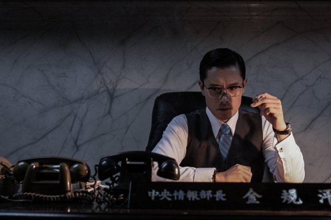South Korea's official submission to the 2021 Academy Awards, The Man Standing Next, tells the story of the assassination of dictator Park Chung-hee by his right-hand man in 1979. Photo courtesy of Showbox