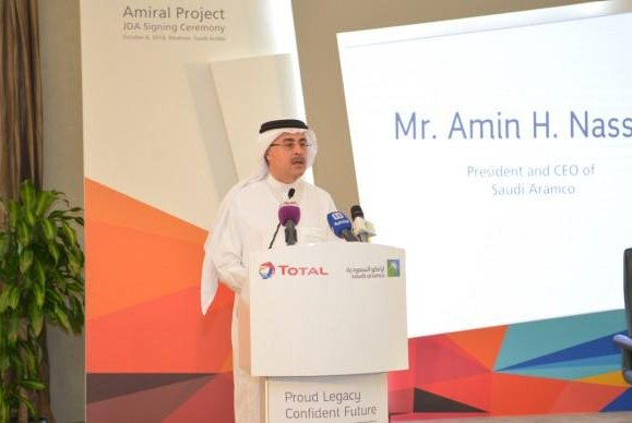 Total, Saudi Aramco sign accord to build petrochemical