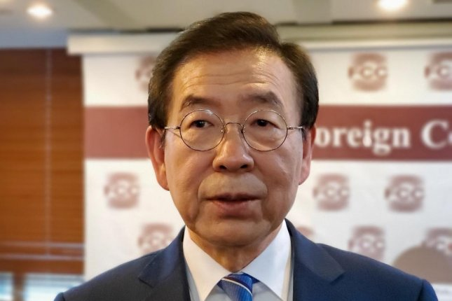 Seoul Mayor Park Won-soon urged Tuesday the ceasing of all military drills on the Korean Peninsula until the 2022 Winter Olympics in Beijing. Photo by Thomas Maresca/UPI
