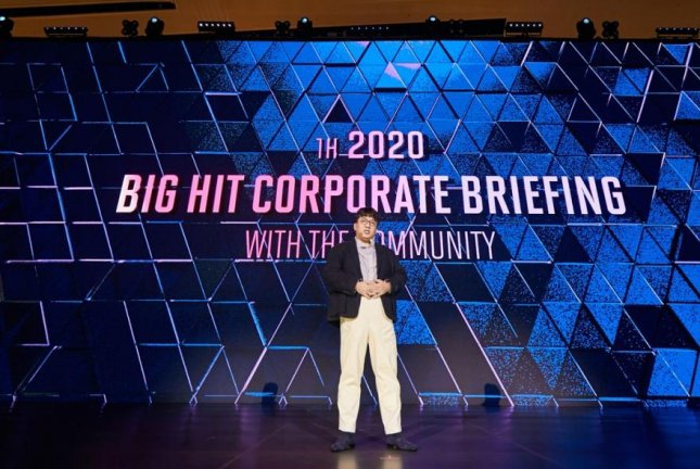 Big Hit Entertainment CEO Bang Si-Hyuk unveils plans for the company's expansion at a corporate briefing in Seoul on Tuesday. Photo courtesy of Big Hit Entertainment