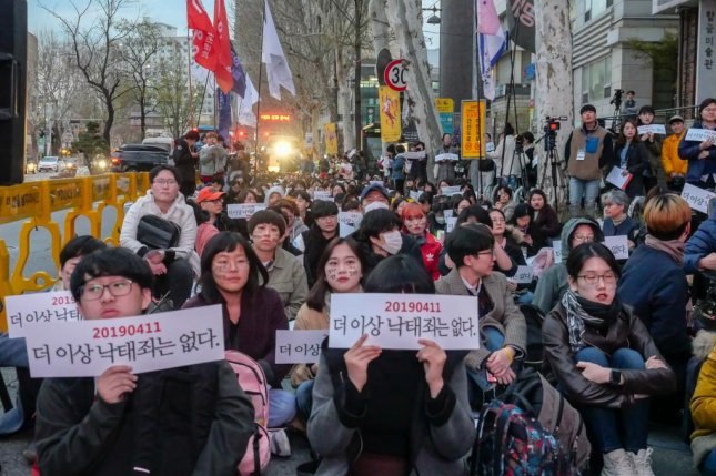 Pro-choice activists gather on a street near South Korea's Constitutional Court on Thursday after the court ruled to overturn the country's 66-year-old ban on abortion. Photo by Thomas Maresca/UPI