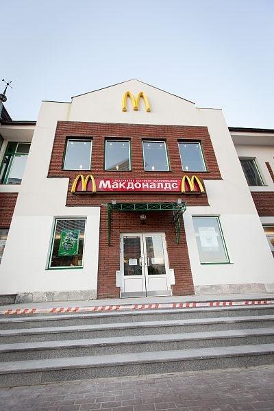 A Moscow McDonald's. CC/ wikimedia.org/ Russavia