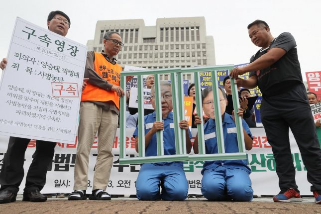 Civic activists stage a protest outside the Supreme Court in Seoul on September 13, the 70th anniversary of the establishment of the nation's judiciary system, to decry corruption in the courts. Photo by Yonhap