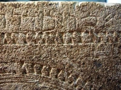 This image shows detail of the ossuary's inscription. Credit: American Friends of Tel Aviv University