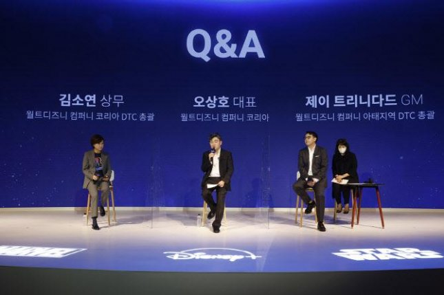 Walt Disney Co. Korea CEO Oh Sang-ho (C) speaks during an online press conference in Seoul on Thursday. Its Disney+ streaming service will launch in South Korea in November. Photo courtesy of Walt Disney Company Korea