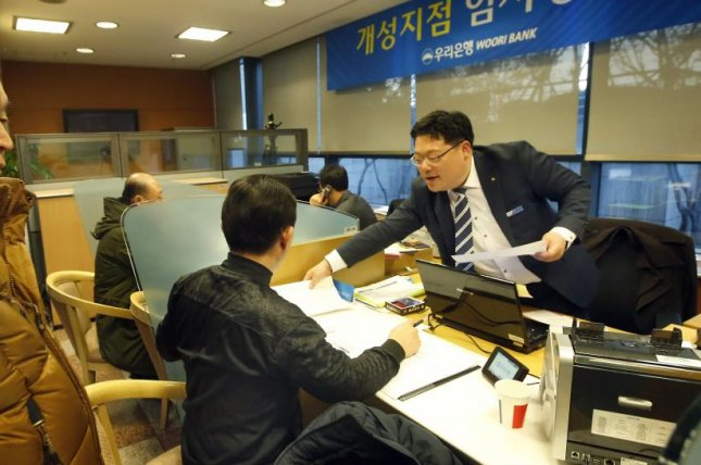 A South Korean man cannot send money overseas because of his name, according to a local press report. File Photo by Yonhap/EPA
