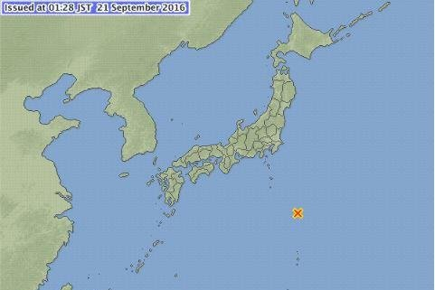 A magnitude 6.3 earthquake struck the Izu Islands, south of Japan's main island. No damage was reported. Map by Japan Meteorological Agency