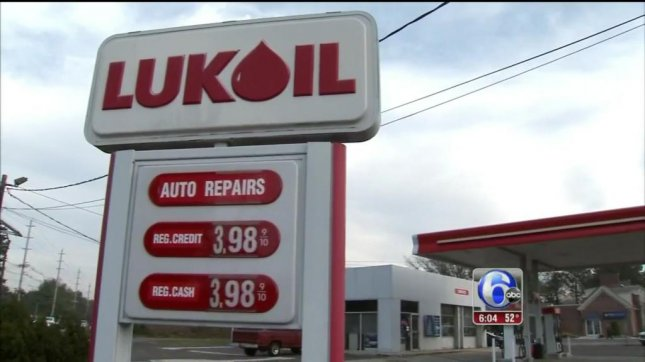 A Lukoil station in Voorhees, N.J., is charging $3.98 for a gallon of regular unleaded, while other local stations are charging only $1.79. WPVI-TV video screenshot