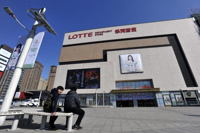 South Korean conglomerate Lotte has been hit with sanctions from China after the company agreed to cooperate with THAAD deployment. File Photo courtesy of Li Lin/EPA