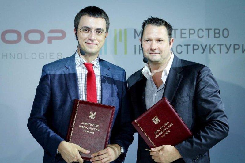 Ukraine, Chicago reach deals to develop hyperloop train systems