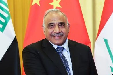 Iraqi Prime Minister Adil Abdul-Mahdi, shown here before a meeting in China in September, announced his resignation Friday as violence continued to grip Iraq. Photo by Lintao Zhang/EPA-EFE