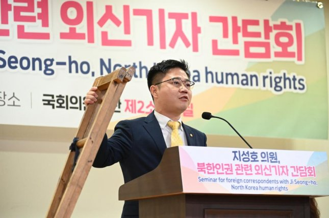 Ji Seong-ho, a North Korean defector who was elected to South Korea's parliament, introduced a bill on Friday that would provide compensation to victims of human rights abuses in North Korea. File Photo by Thomas Maresca/UPI