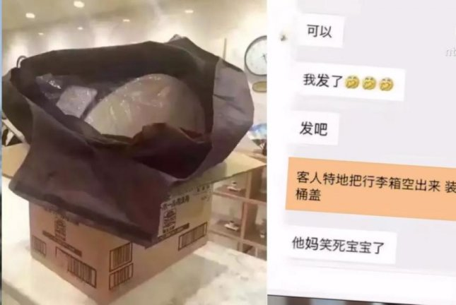 Chinese tourists return stolen toilet seat to Japanese hotel