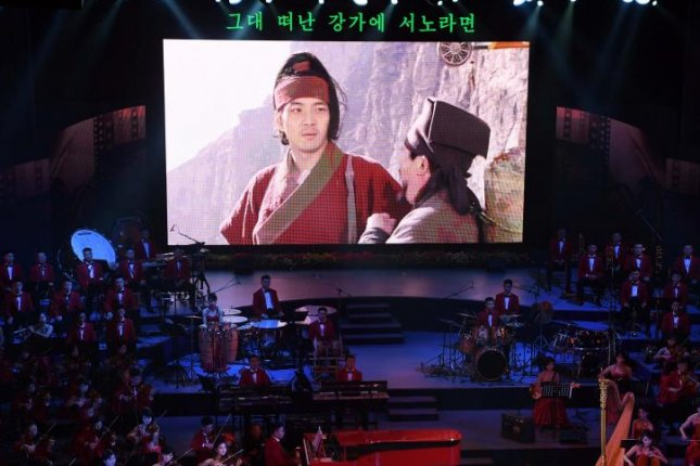 North Korea is digitizing movie distribution, according to state propaganda services. File Photo by Yonhap/EPA-EFE