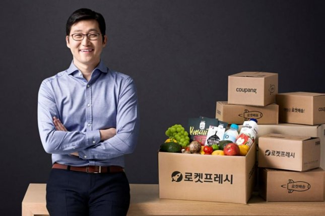 Harvard dropout Bom Kim founded South Korean e-commerce startup Coupang in 2013. The online retailer has grown to become the country's most valuable unicorn. Photo courtesy of Coupang
