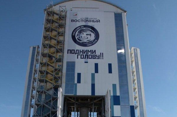 Putin has promised to jail anyone involved in corruption at his gleaming new space center. Photo courtesy Roscosmos/Twitter