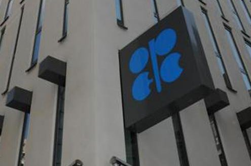 The OPEC-led effort to balance the market left hundreds of millions of barrels of oil off the market, Russia's energy minister said. Photo courtesy of the Organization of Petroleum Exporting Countries