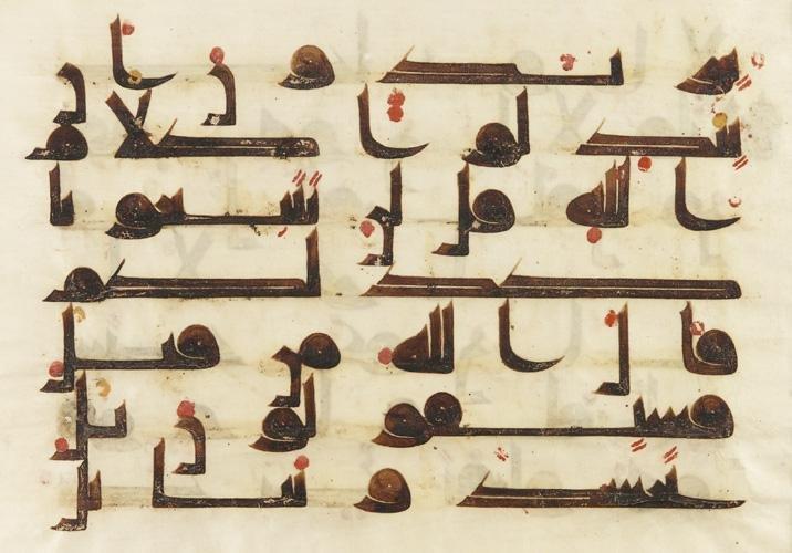 Koran fragments reveal date to founding of Islam