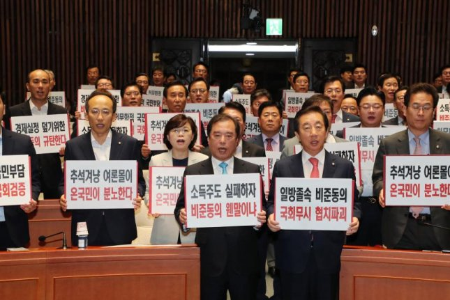 Members of the main opposition Liberty Korea Party (LKP), led by their interim chief Kim Byong-joon (L, front row) and floor leader Kim Sung-tae (R, front row), hold protest signs at their meeting in Seoul on Sept. 10, 2018, denouncing the government's unilateral push to have the inter-Korean summit agreement ratified by the parliament. Photo by Yonhap