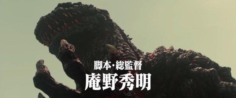 Godzilla returns to Japan in the latest trailer for the Japanese produced monster flick, Godzilla Resurgence. Photo courtesy of Toho Pictures/Youtube