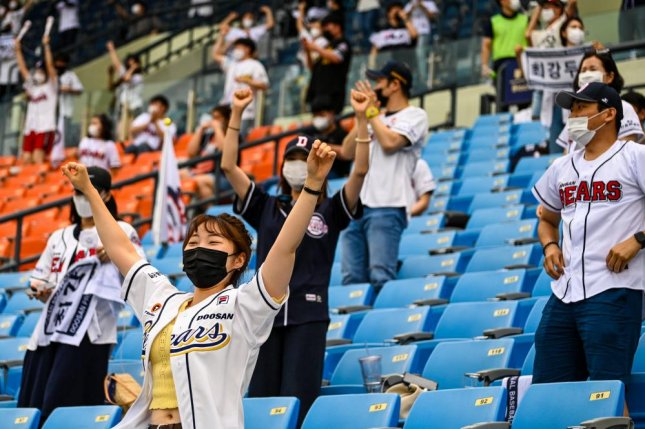 Fans were allowed to attend live baseball games in South Korea for the first time this season on Sunday. Photo by Thomas Maresca/UPI