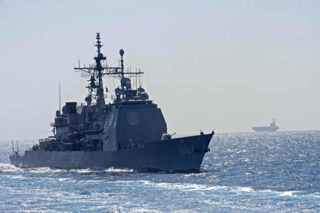 Ticonderoga-class guided-missile cruiser USS Hue City. The cruiser will participate in the Sea Breeze 2017 exercises in the Black Sea. U.S. Navy photo