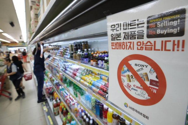 A retail outlet posts a notice stating that it is neither selling nor buying Japanese products amid signs of the spreading of a boycott campaign, in Seoul, South Korea. File Photo by Yonhap/EPA-EFE