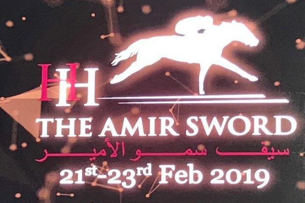 A quality field of 15 lines up for Saturday's $1 million Group 1 H H The Amir Trophy at Al Rayyan Racecourse in Doha, including horses who have competed at the top level in the United States and Europe, as well as locally.