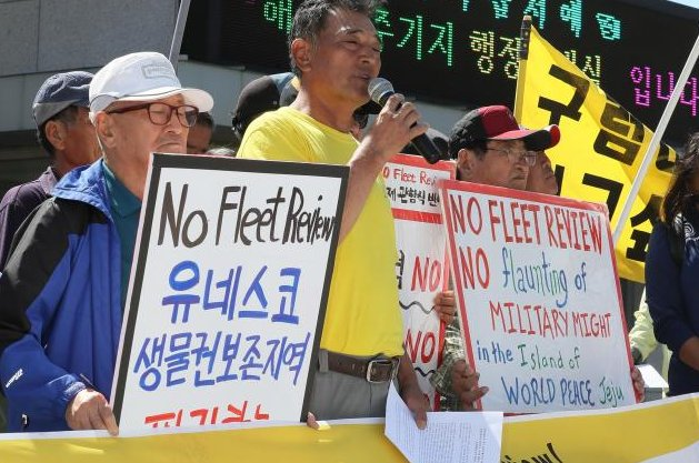 Protesters outside Jeju Naval Base in South Korea have opposed the military presence since 2011. File Photo by Yonhap/EPA-EFE