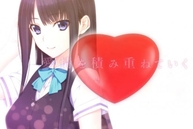 Japanese dating simulations for girls