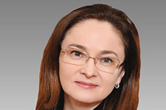 Russia's Central Bank Gov. Elvira Nabiullina says the economy will grow even if the price of oil moves back toward $40 per barrel. Photo courtesy of the Central Bank of Russia