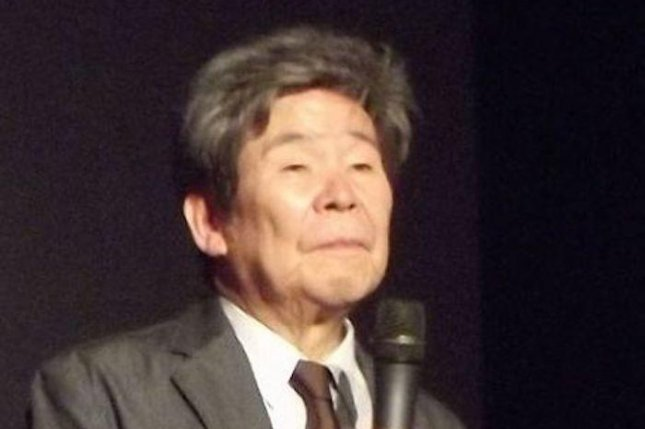 Studio Ghibli co-founder Isao Takahata died in a Japanese hospital at the age of 82 on Thursday. Photo by Boungawa/Wikimedia Commons