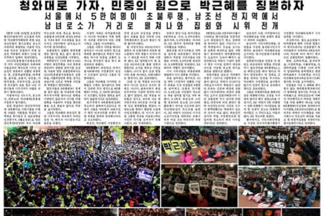 North Korea condemned South Korean President Park in newspaper Rodong Sinmun in late October. On Monday Pyongyang ran more photos of protests held on Saturday. File Photo screenshot of Rodong Sinmun