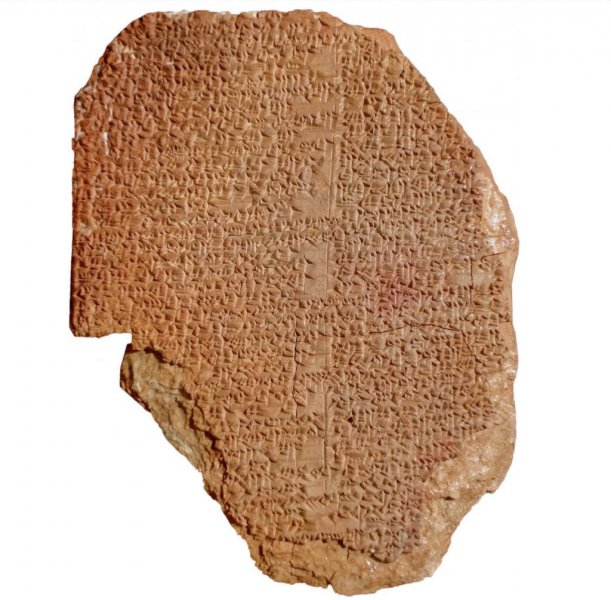 The cuneiform tablet in question tells the Epic of Gilgamesh. Photo courtesy of the U.S. Attorney's Office in the Eastern District of New York