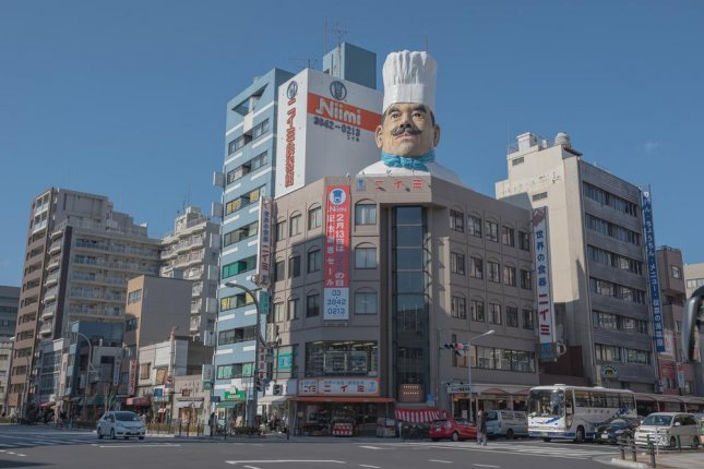 Kappabashi Street in Tokyo, Japan, lined with several dozen restaurant supply stores. Japan announced that federal regulators had searched the offices of Amazon Japan, looking for evidence the company pressured suppliers to lower their prices on Amazon.com. Photo by Swasdee/Shutterstock