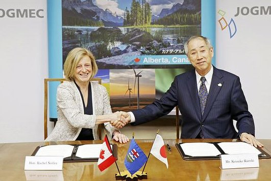 Oil Rich Alberta Lands Energy Agreement With Japan Upi