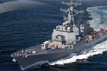 The U.S. Navy has named the Arleigh Burke-class DDG-133 for former U.S. Sen. Sam Nunn, R-Ga. The vessel, pictured in an artist's rendering, will be constructed in Mississippi by Huntington Ingalls Industries. Photo illustration courtesy of the U.S. Navy